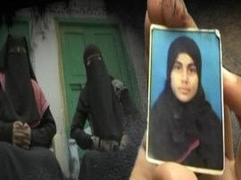 सऊदी: रियाद में फंसी भारतीय लड़की की वापसी के लिए बहनों ने लगाई सुषमा से गुहार