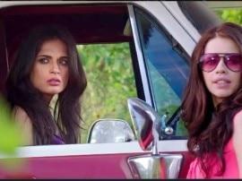 'जिया और जिया' का ट्रेलर रिलीज, सर्दियों में रिलीज होगी फिल्म