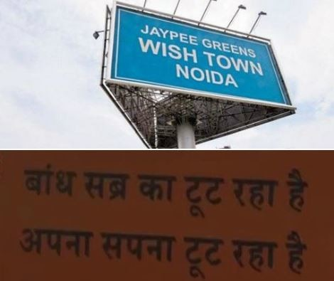 Jaypee Group looks to exit Yamuna Expressway
