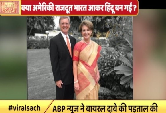 Viral Sach of American ambassador conversion and opted Hindu Religion in India