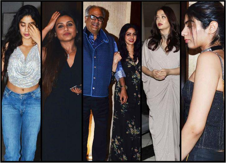 श्रीदेवी की बर्थडे पार्टी को ऐश्वर्या-रानी ने अपनी मौजूदगी से बना दिया खास, बेटियां भी थी मौजूद, देखें Pics