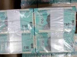 क्या ऐसा होगा 50 रुपये का नया नोट? देखिए 50 के नोटों की वायरल तस्वीर !