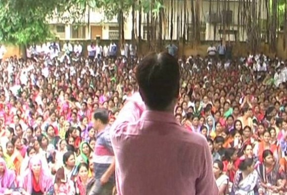 Shikshamitra starts their protest again in UP