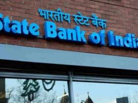 SBI ने मिनिमम बैलेंस नहीं रखने पर खाताधारकों से वसूले 235.06 करोड़ रुपये