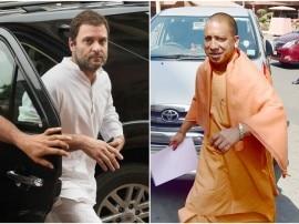 CM योगी का राहुल गांधी पर निशाना, बोले- 'गोरखपुर को पिकनिक स्पॉट न बनाएं'