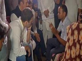गोरखपुर ट्रेजडी: राहुल ने की मृतक बच्चों के परिजनों से मुलाकात, BRD अस्पताल भी जाएंगे