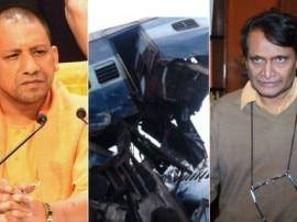 मुजफ्फरनगर ट्रेन हादसाः यहां पढ़ें पीड़ितों के लिए किसने दिया कितना मुआवजा