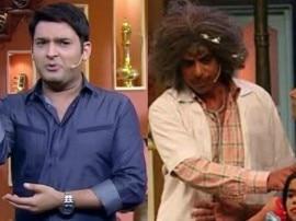 सुनील ग्रोवर ने उड़ाया कपिल शर्मा के साथी का मजाक, बदले में मिला यह जवाब...