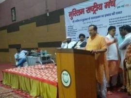 तीन तलाक: SC के फैसले ने इस्लामी कट्टरपंथियों के मुंह बंद कर दिए: आरएसएस नेता इंद्रेश कुमार