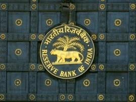 खुशखबरी: जल्द जारी होगा ₹ 200 का नोट, सरकार ने जारी की अधिसूचना
