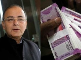 क्या 2000 रुपये का नोट जल्द होने वाला है बंद? जानें खुद वित्त मंत्री ने जो कहा !