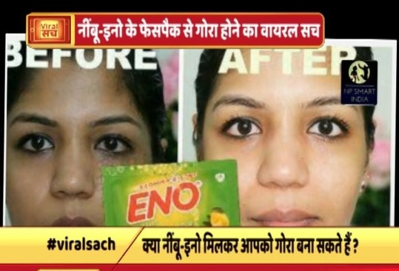 know truth of this video going viral on social media