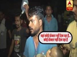 दिल्ली: सफदरजंग अस्पताल के 1500 रेजिडेंट डॉक्टर हड़ताल पर, दर-दर भटक रहे मरीज