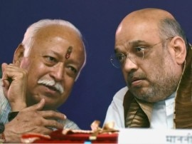 मथुरा में RSS की समन्वय बैठक में अमित शाह भी मौजूद, कई मुद्दों पर चर्चा जारी