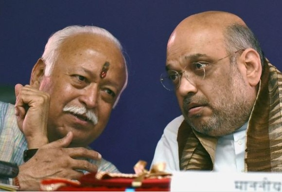 RSS hold three-day annual meet in Mathura