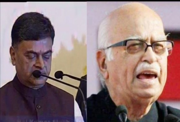 Know: what was link between R K Singh and Lal Krishna Advani