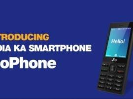 JioPhone की  डिलीवरी मेट्रो शहरों में दिवाली तक हो जाएगी पूरी
