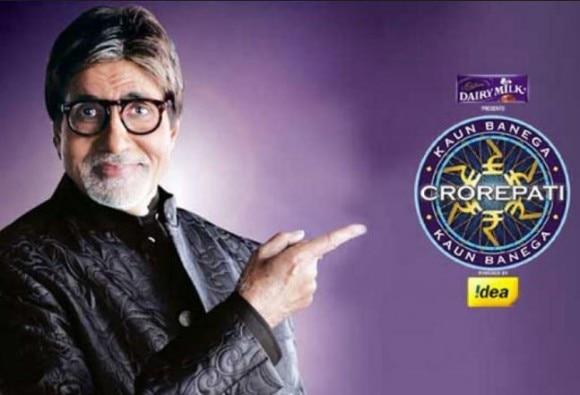 Kaun Banega crorepati season 9 back with bang, spot 2nd position in TRP ratings