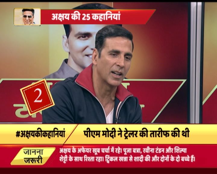 Happy Birthday : Know Bollywood superstar Akshay Kumar's 25 unknown stories