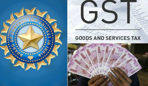 BCCI given 44 lakhs rupees as tax in first week after GST implementation