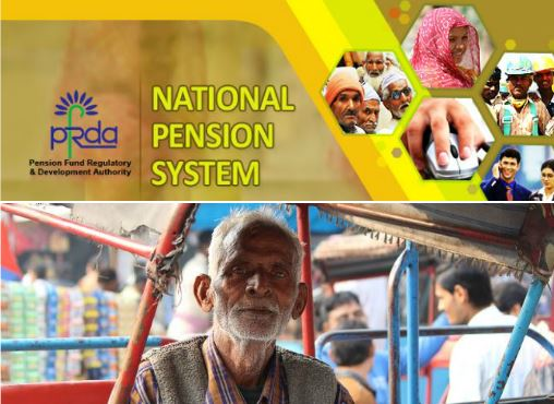 now people can invest in NPS till the age of 60 years