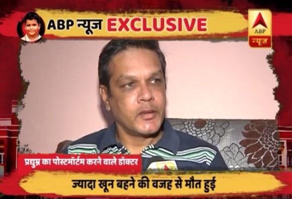 Pradyuman murder case: Dr Deepak Mathur speaks to ABP News
