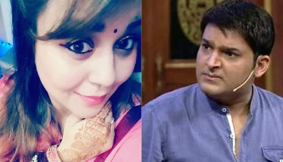 Kapil Sharma relationship with girlfriend Ginni Chatrath ended