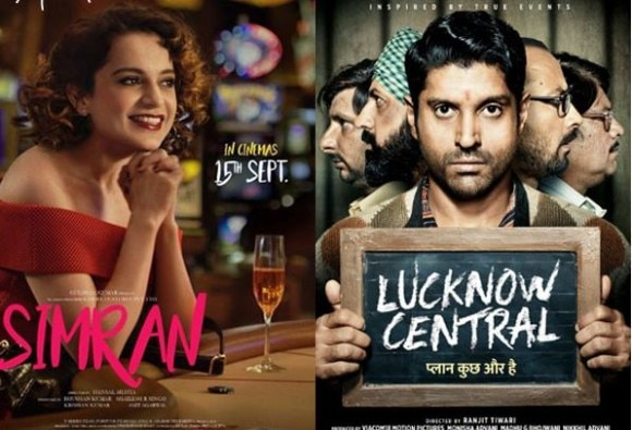 Know Your Releases: Simran, Lucknow Central, Patel Ki Punjabi Shaadi