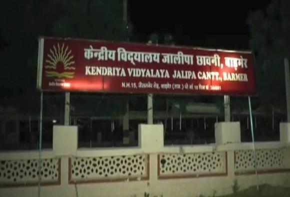 rajasthan: six year old girl raped in Barmer