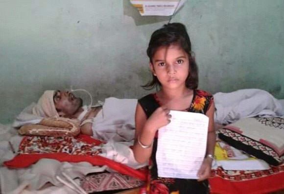 Girl writes letter to PM Modi for father's treatment, CM Yogi comes forward to help