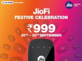 Jio Festival Offer: JioFi पर मिल रही है अब तक की सबसे बड़ी छूट