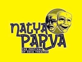 6 अक्टूबर से शुरु हो रहा है ओड़िशा के कल्चर को दिखाने वाला थिएटर फेस्टिवल