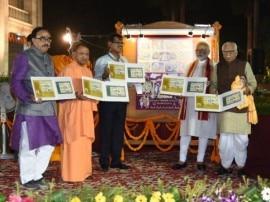 पीएम मोदी ने रामायण पर आधारित डाक टिकट जारी किया
