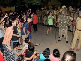 BLOG: BHU में बेटियों की पिटाई, इस घटना से बीजेपी को डरना चाहिए