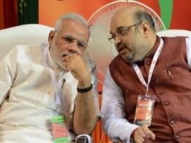 अमित शाह ने बीजेपी कार्यकारणी में 2019 में बड़ी जीत का खाका पेश किया, बोले- कांग्रेस राज में था भ्रष्टाचार