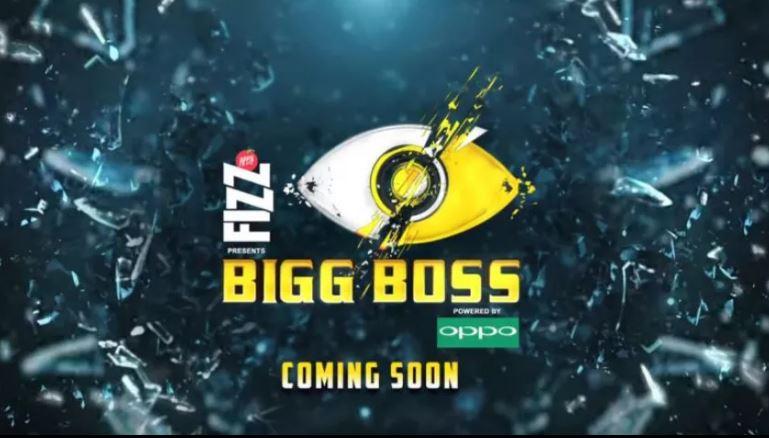 Bigg Boss 11 Confirmed Contestants, Salman Khan Bigg Boss Latest News