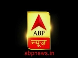 एबीपी न्यूज पर दिनभर की बड़ी खबरें
