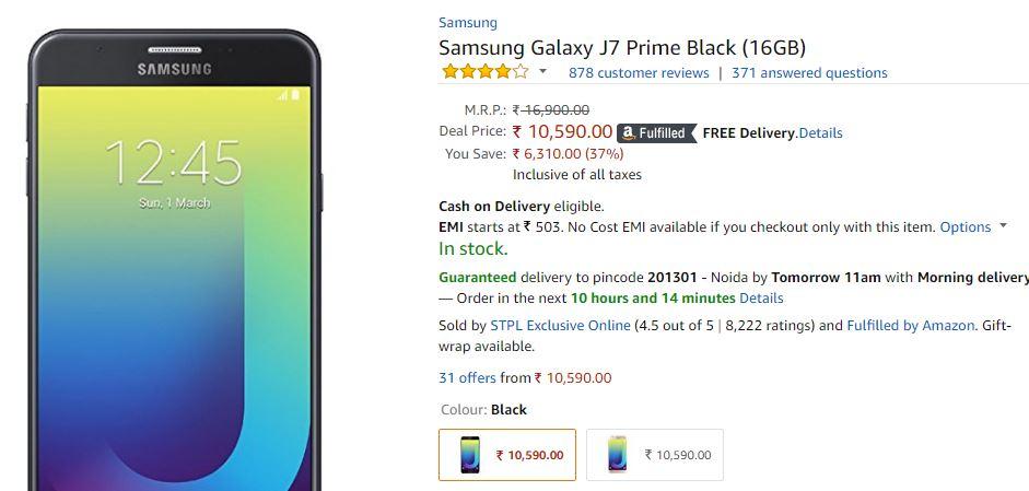 Amazon Sale on Smartphones, Heavy discount on mobiles at Amazon