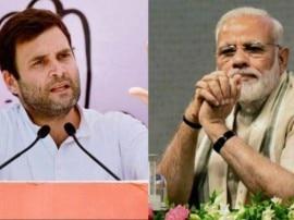 बीजेपी ने की तमिल फिल्म से जीएसटी से जुड़े सीन हटाने की मांग, राहुल गांधी बोले- न डराएं मिस्टर मोदी