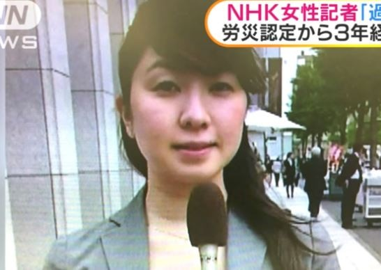 japanese reporter Miwa Sado died after 159 hours of overtime