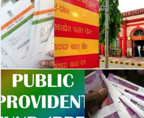 steps to link your PPF and post office accounts to Aadhar