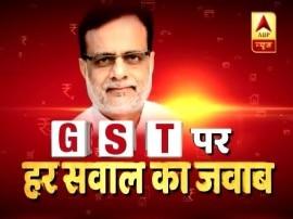 GST को 100 दिन पूरेः राजस्व सचिव हसमुख अढिया से जानें जीएसटी के हर सवाल का जवाब