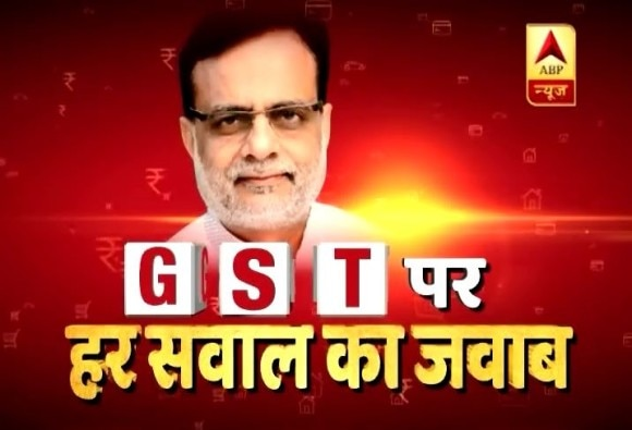 100 days completed of GST, Hasmukh Adhiya answered all questions related to GST