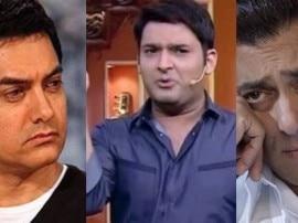आमिर खान और सलमान खान को पछाड़कर कपिल शर्मा ने हासिल किया ये बड़ा मुकाम!
