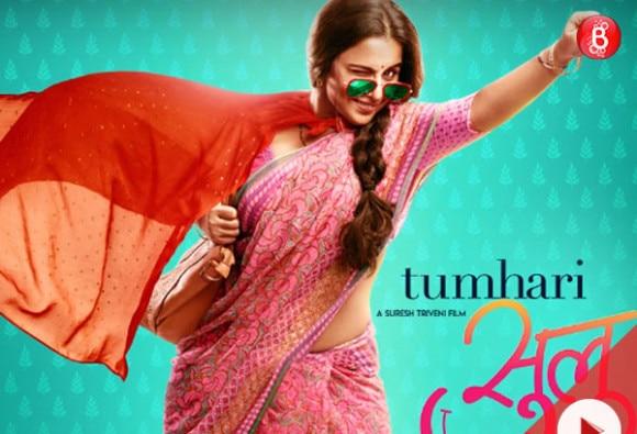 'Tumhari Sulu' release preponed to November 17