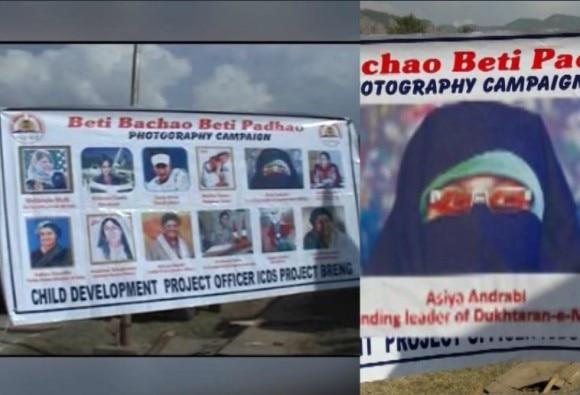 Asiya Andrabi features in 'Beti Bachao, Beti Padhao' poster in Jammu and Kashmir