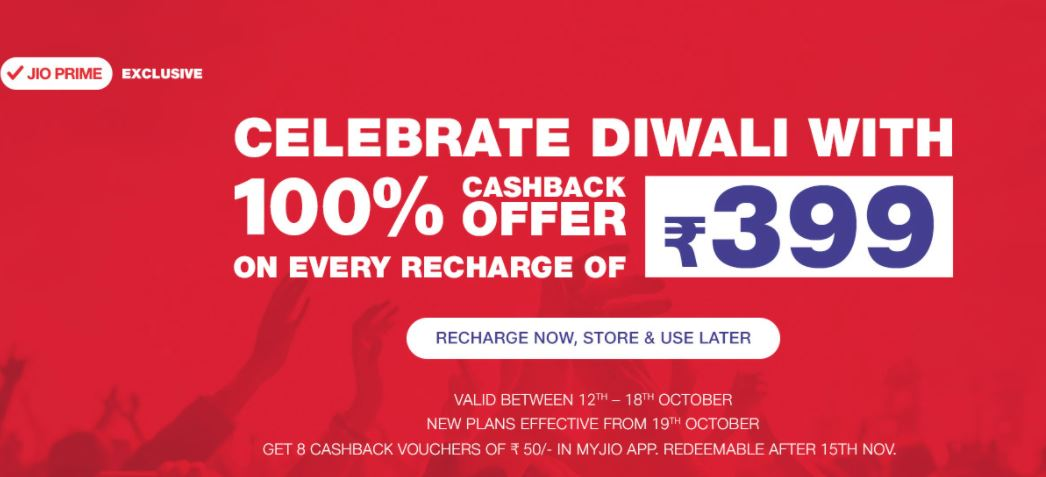 Jio's new dhan dhana dhan offer: everything you need to know