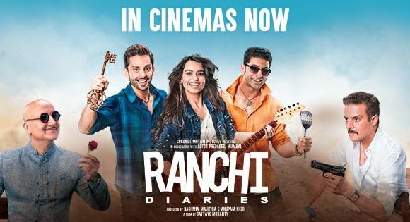 Anupam Kher-Jimmy Shegil starrer 'Ranchi Diaries' to hit the theatres today