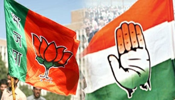 Nanded Municipal Election Results: Congress Wins Big; Gets 73 out of 81