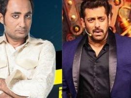 जुबैर खान ने सलमान खान को दी धमकी, लीक हुई कॉल रिकॉर्डिंग